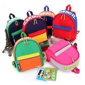 幼兒園大中小班書包1年級兒童寶寶包3-5-7歲男女小孩可愛雙肩背包 森活雜貨