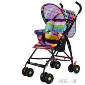 超輕便嬰兒推車折疊便攜式夏季兒童寶寶傘車BB小孩夏天四輪手推車igo『櫻花小屋』