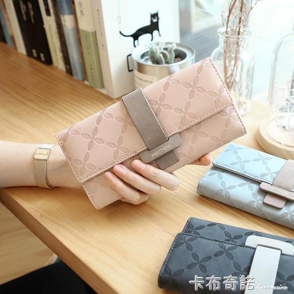 凡元素韓版新款長款女士錢包撞色搭扣簡約大容量多卡位錢夾手拿包 卡布奇诺