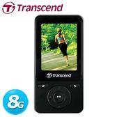 【台中平價鋪】全新 Transcend 創見 MP710 音樂播放器 8GB 黑