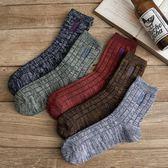 男襪子男士中筒襪長襪純棉全棉襪潮流韓版學院風百搭防臭吸汗秋季