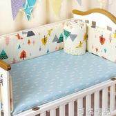 純棉床圍小孩防撞床靠床護圍可拆洗床上用品套件 可然精品