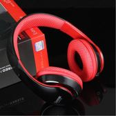 頭戴式耳機手機耳機游戲音樂重低音電腦耳麥帶話筒TA3407【極致男人】
