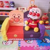 麵包超人兒童沙發寶寶可折疊沙發床可拆洗 YYS 港仔會社