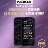 【優質傳統機】NOKIA C6-00 Nokia 諾基亞 滑蓋手機 保固一年 特價:3150元