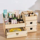 宿舍神器化妝品收納盒少女學生房間桌上迷你小抽屜耳環整理盒組裝艾美時尚衣櫥YYS