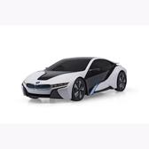 RASTAR 1:24 BMW I8組裝模型遙控車