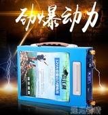 鋰電池 12V 大容200A100AH60AH戶外超輕大容量疝氣燈蓄電鋰電瓶組 遇見初晴