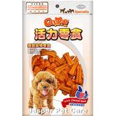 【寵物王國】活力零食-CR66雞肉嚼骨(2吋)160g