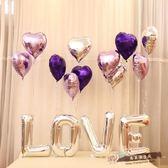 結婚婚禮婚房裝飾布置求婚表白布置裝飾LOVE字母(未充氣)『尚美潮流閣』