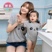 *漂亮小媽咪*貓熊 PANDA 童趣 短袖 親子裝 包屁衣 哺乳上衣 哺乳裝 孕婦裝 BS5018GU