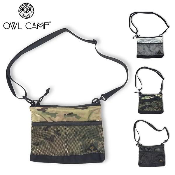 丹大戶外【OWL CAMP】迷彩輕量斜包 四色 BL-005、BL-006、BL-007、BL-008 側背包