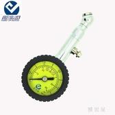 精度銅芯汽車胎壓計車用胎壓表輪胎氣壓表胎壓監測可放氣IP4782【雅居屋】