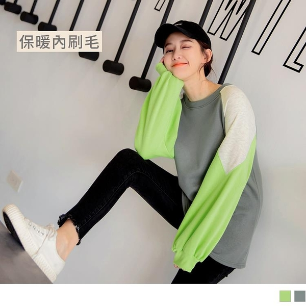 《AB14167》台灣製造。保暖配色拼接內刷毛大學T衛衣上衣 OrangeBear