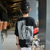 男童裝夏裝中學生T恤中大童街舞寬鬆表演短袖T恤韓版潮 海角七號