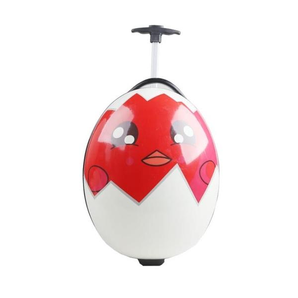 爆款ABS蛋殼小雞學生卡通旅行箱蛋蛋箱兒童拉桿幼兒登機行李皮箱