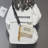 夏天透明果凍包2018新款韓版斜挎單肩包 YI629 【123休閒館】