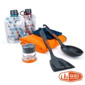 GSI Pack Kitchen 8件廚具組 (附網袋) 矽膠手柄鍋鏟 湯杓 毛巾 菜瓜布 胡椒鹽罐 水袋 90101