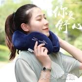 (快出)u型枕頸椎護頸枕護脖子靠枕u形枕頭便攜旅行坐車飛機睡覺神器午睡