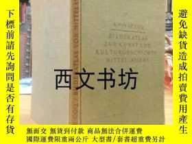 二手書博民逛書店【罕見】1925年版 中亞勒科克名著(新疆)藝術與文化圖譜 25