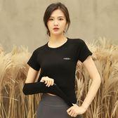 運動上衣女圓領T恤衫短袖緊身衣網紅健身服跑步速干秋冬瑜伽服女