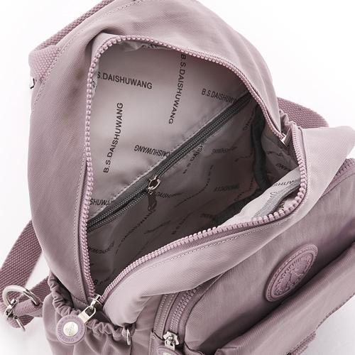 B.S.D.S冰山袋鼠 - 時光旅人 - 知性單肩後背兩用包 - 莓果粉【B108-2PP】