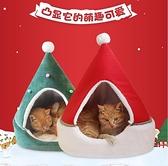 狗窩房子型貓窩封閉式冬天保暖泰迪小型犬四季通用可拆洗寵物貓屋 風尚