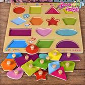 兒童智力玩具嬰兒早教積木0-1-3周歲女寶寶益智字母數字拼圖男孩 後街五號