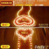 電子蠟燭浪漫創意玫瑰愛心形錶白求愛求婚道具LED燈蠟燭生日布置YYP|  麥琪精品屋