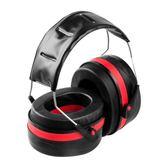 隔音耳罩睡覺耳機消音睡眠用靜音舒適降噪專業防噪音工廠用 童趣潮品