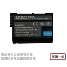 Nikon EN-EL15 ENEL15 防爆鋰電池 D810 D800 D800E D750 D610 D600 D7200 D7100 D7000 V1 V2