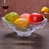 水果盤創意時尚現代歐式客廳水果盤