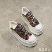 2019新款小白鞋女厚底鬆糕鞋鞋韓版百搭鞋ins洋氣鞋TA9394【極致男人】