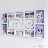 歐式相框掛墻6寸7寸連體組合love創意藝術照片墻婚紗影樓洗照片框CY  【Pink Q】