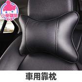 車用靠枕 車用枕頭 【C114】護頸枕 靠頸 頭枕 透氣骨頭枕 頭靠枕 汽車靠枕
