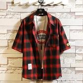 襯衫 2021春夏新款翻領男士格子短袖襯衫大碼日系休閒襯衣外套 16【全館免運】