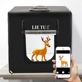 雙十二狂歡摄影棚調光LED小型攝影棚套裝拍攝影燈柔光箱迷你補光簡易拍照道具