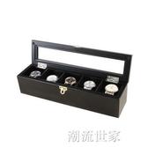 實木質手錶手鏈盒 帶鎖扣高檔首飾收納盒收藏盒展示儲禮物盒『潮流世家』