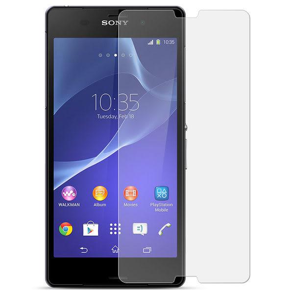 Sony Xpria Z3 Compact 手機貼 imak艾美克高透明螢幕貼 索尼 Z3 mini M55W 透明保護貼