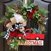 圣誕節美式花環門掛裝飾創意圣誕仿真花環壁掛藤條布置裝飾品 露露日記