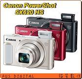 【福笙】Canon PowerShot SX620 HS (佳能公司貨) 送32GB+副廠電池+小腳架+保護貼