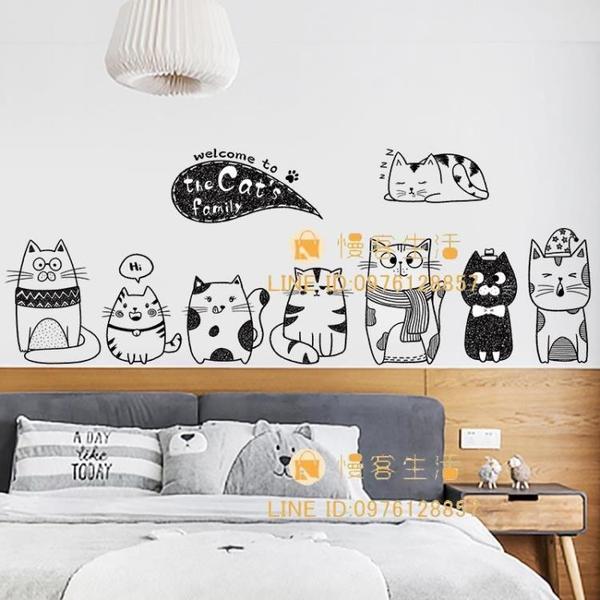 電視背景墻貼紙自粘溫馨臥室房間布置床頭裝飾品墻壁貼畫【慢客生活】