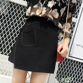 秋季新品百搭不規則半身裙高腰A字包臀裙女學生大尺碼黑色短裙 【快速出貨】