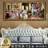 新古典油畫北歐宮廷人物裝飾掛畫簡歐式客廳玄關過道橫版畫音樂會 萬聖節鉅惠
