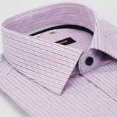 【金‧安德森】粉紫黑條紋內領黑條黑釦窄版長袖襯衫