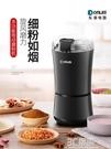 研磨機磨豆機電動意式咖啡豆磨豆機家用小型打碎機商用 3C優購HM