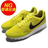 【NG出清】Nike 復古慢跑鞋 Air Pegasus 89 EGD 黃 黑 基本款 男鞋【PUMP306】 876111300~LR~5-214