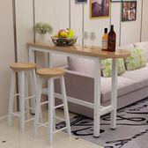 靠牆吧台桌家用客廳簡約隔斷簡易小吧台了圓角桌椅組合咖啡高腳桌月光節88折