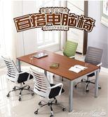 會議辦公椅升降轉椅職員宿舍學生椅座椅網布椅子 YXS瑪麗蓮安