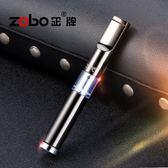 zobo正牌煙嘴七重循環煙嘴過濾器可清洗拉桿男女兩用細煙香菸煙具【年貨好貨節免運費】